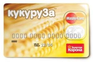 Изображение - Отзывы о кредитной карте кукуруза 78d1b567b78ac5cc41cfe3ebb034ed8f