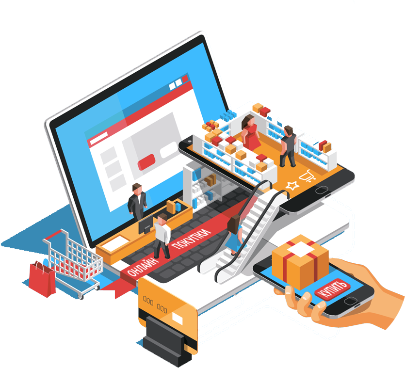 Обучение как сделать интернет магазин договор создания и обслуживания сайта